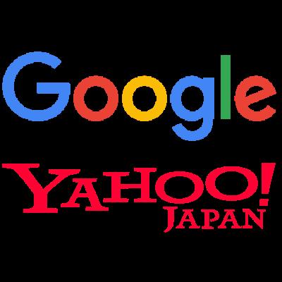 Google広告、Yahoo!広告